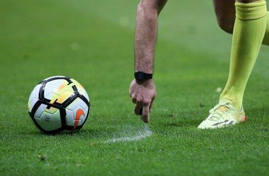 Spor Toto Süper Lig resmen başlıyor!