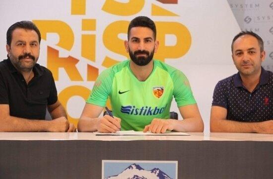 Galatasaray, İsmail Çipe'yi borsaya bildirdi